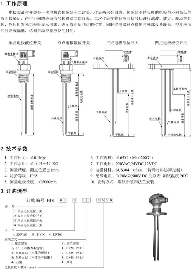 电路 电路图 电子 工程图 平面图 原理图 650_910 竖版 竖屏